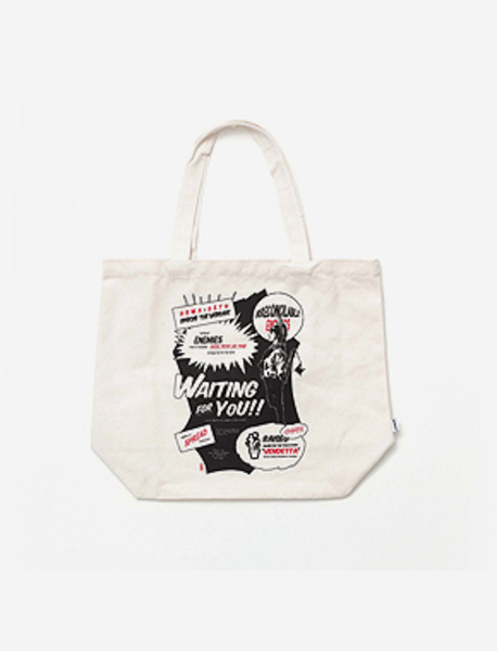 WAITINGFORYOU M.BAG - IVORY brownbreath
